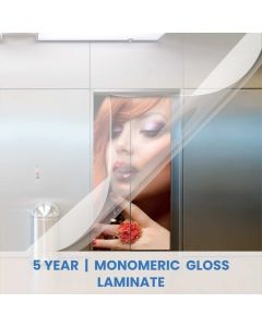 5 Year Gloss Laminate (Printable) - IP2810-102